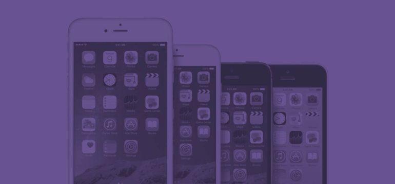 Устройства iOS 10