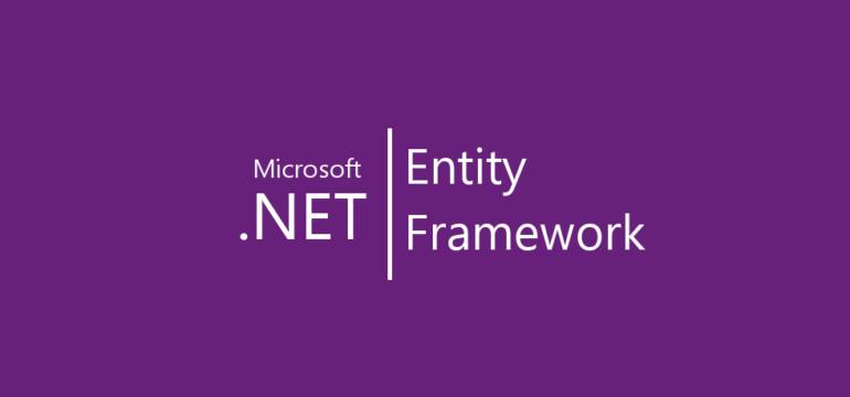 EntityFramework логотип